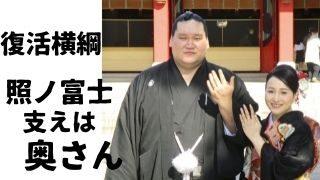 https://monblog01.com/hakuho-famiry/
